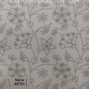 Квіти-5272-1