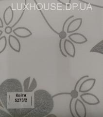 Квіти-5273-2