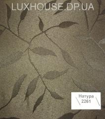 НАТУРА-2261
