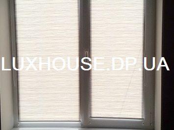 Рулонные шторы открытая система Мини с тканью Меланж