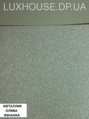 Металлик олива изнанка